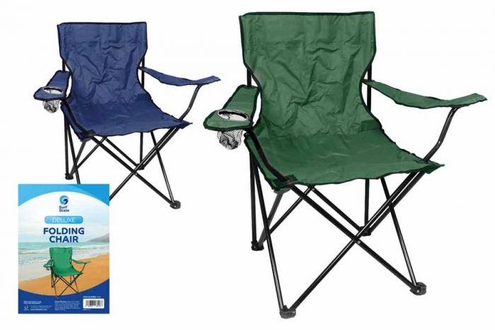 Folding Chair & Arms