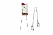 Food Tongs - 9""