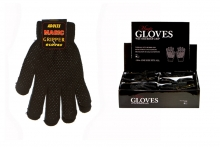 Unisex Gloves - Magic Gripper