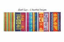 Beach Towel - Giant Size