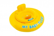 Inflatable Baby Care Seat