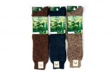 Mens Welly Boot Socks - Wool Blend