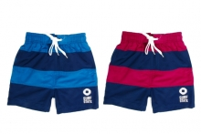 Swim Shorts - Adults, 2 Colour