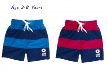 Younger Boys Swim Shorts