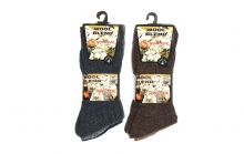 Men's Socks - Gentle Grip