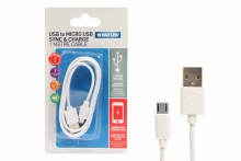 Charger - 1m, Suits IPhone 5/6/7